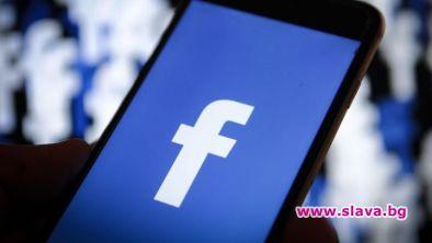 Facebook с полезна функция за скриване на стари публикации