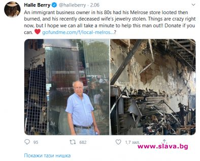 Хали Бери с дарение към 81-годишен имигрант