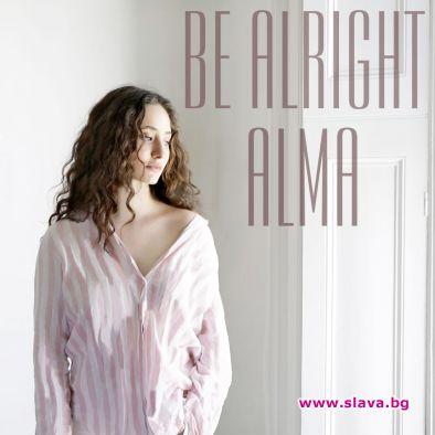 ALMA с нов сингъл и международна премиера