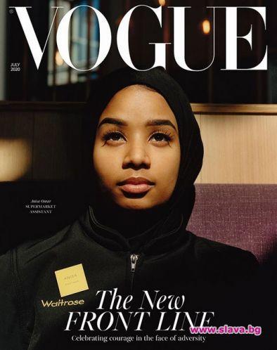 Vogue с истории за героите на първа линия