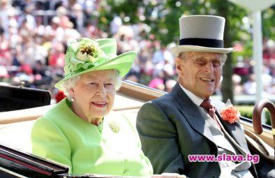 Принц Филип посреща сам с кралицaта 99-ия си ЧРД