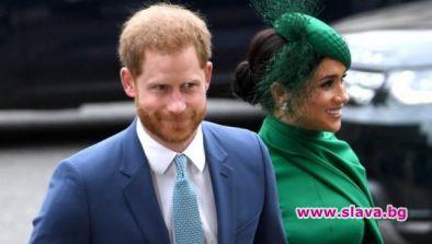 Свършва ли охолният живот на принц Хари и Меган Маркъл?