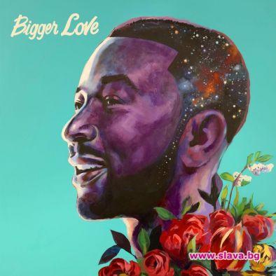 John Legend подарява любов в нужда на света