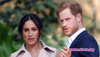 Хари и Меган окончателно се отказаха от кралските си...