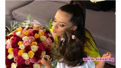 Преслава с букет от 100 рози от дъщеря си за ЧРД