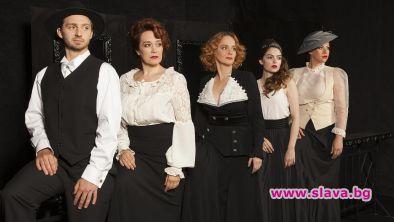 Жените на Вазов изгряват в Народния театър