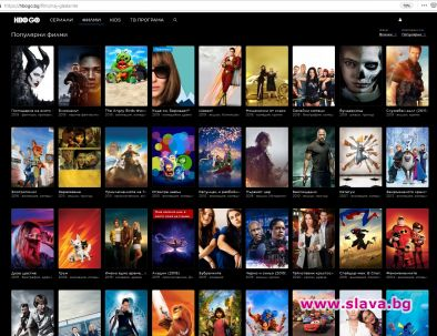 Топ 20 филми и сериали на HBO GO за последния месец