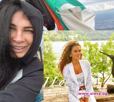 Цеци и Ивайла се завърнаха в България