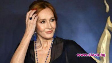 Фенове на Хари Потър обявиха бойкот на Джоан Роулинг