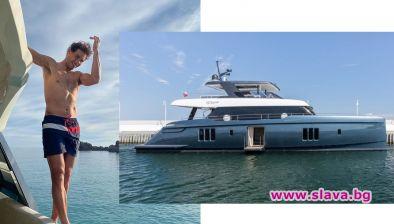 Надал си купи яхта за 6.75 млн. долара