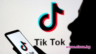 САЩ ще забранят ТикТок: Помпео