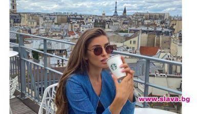 Саня с ново гадже в Париж