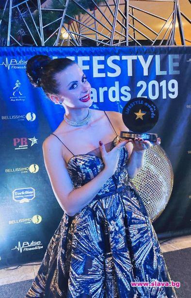 Мисис България с награда за бизнес