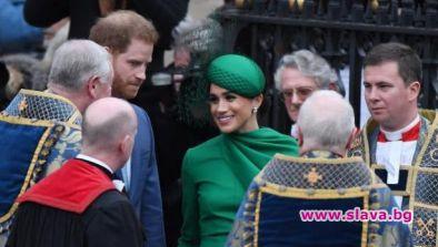 Принц Хари и Меган Маркъл все по-далея от кралското...