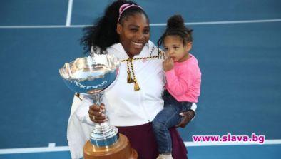 Серина Уилямс и дъщеря ѝ Олимпия атакуват корта