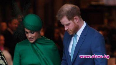 Принц Хари и Меган Маркъл в търсене на американската...