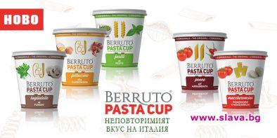 Неповторимата Италианска инстантна PASTA CUP вече и в...