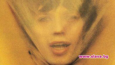 Rolling Stones преиздават албум от 1973 г.