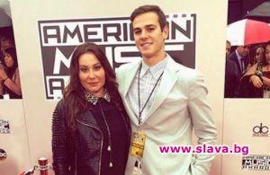 Синът на Дарина Павлова се сгоди за пуерториканка