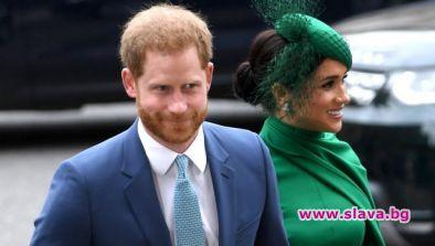 С какви подаръци радва племенниците си Принц Хари?