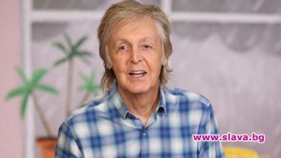 Сър Пол обяви причината за разпадането на Beatles