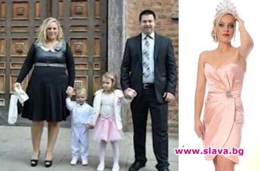 Как Мисис България стопи 60 кг