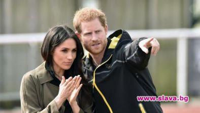 Приятел на принц Хари го съветвал да изчака с...