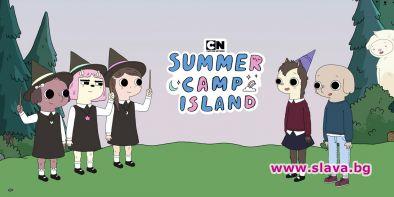 Нови епизоди на хит-анимацията Островът на летния...