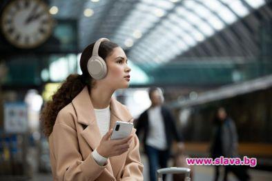 Ново поколение и при безжичните слушалки