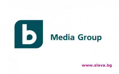 bTV Media Group с предложения за системата за измерване на...