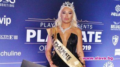 Мис Плеймейт 2019 дава Криско на съд заради клип