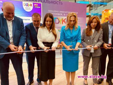 От 26 г. участваме на изложението Отдих в Москва, за...