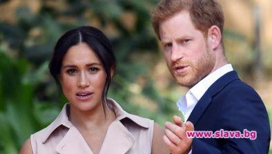 Принц Чарлз спря издръжката на Хари и Меган