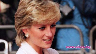 Кралското семейство подкрепило принцеса Даяна след...