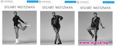 Серена Уилямс с втора реклама за Stuart Weitzman