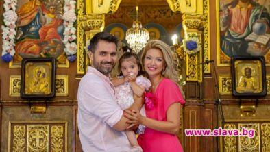 И Йоанна Драгнева кръсти дъщеря си