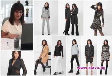Евгения Живкова представи онлайн колекция Нов свят