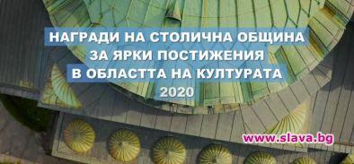 К. Маричков, проф. В.Найденова и още с наградите на...