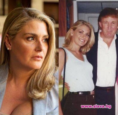 Ново обвинение в сексуално посегателство за Доналд...