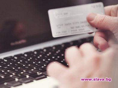 Новият хит в уеб измамите: нарушили сте карантината