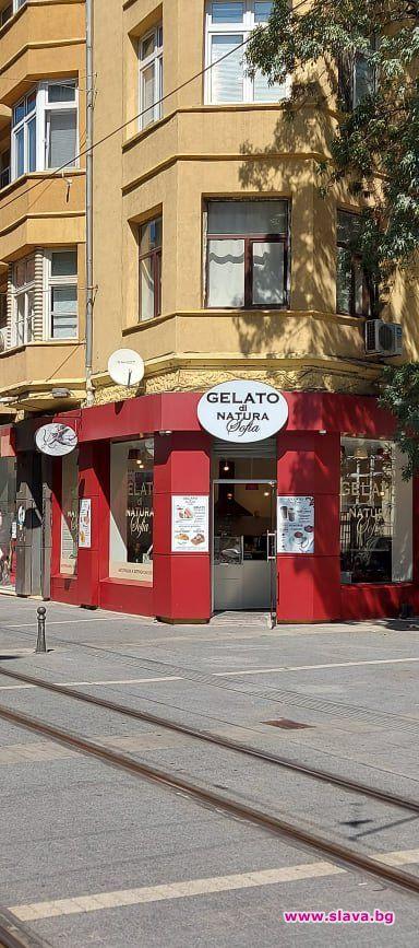 НЕ! Кето-сладоледът в Gelato di Natura е гОла вода, ама много...