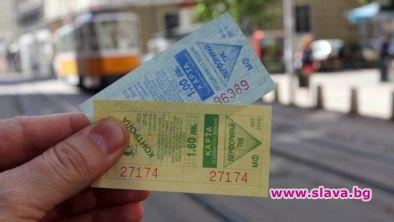 След 5 г. в София: Общ билет за влак и градски транспорт
