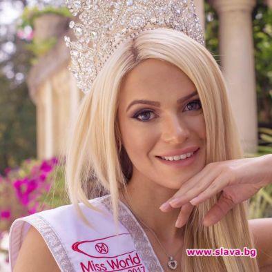Мис България става агроном
