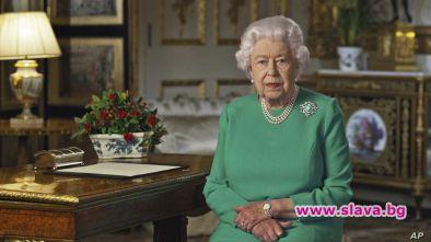 Кралицата изгуби $45 милиона