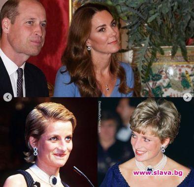 Кейт с любимите бижута на Лейди Ди