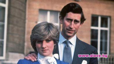 Принц Чарлз говорил неласкаво за лейди Ди след...