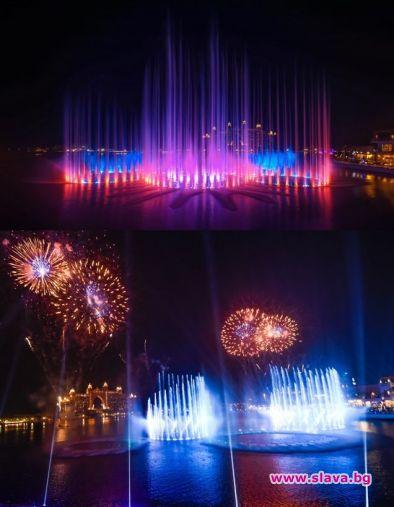 В Дубай откриха най-големия фонтан в света