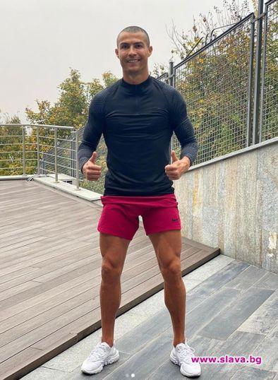 Роналдо още в карантина: Тестовете откриват...