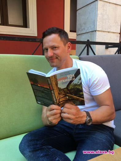Модерно е да се чете подкрепя родните автори