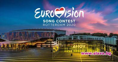 Евровизия ще се състои през май 2021